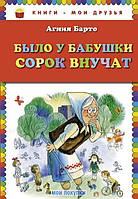 Русско-греческий разговорник, 978-5-9925-0269-5
