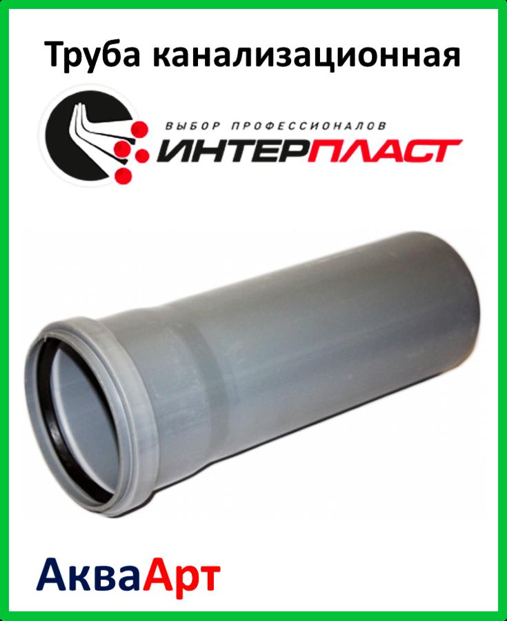 Труба канализационная 110х1500 ПП