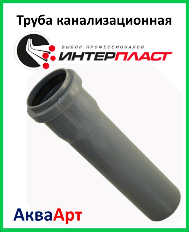 Труба канализационная 50х1500 ПП
