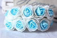 Букетик розочек 2.5-2,8 см диаметр мини 144 шт. бело-голубого цвета  на стебле оптом