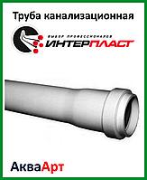 Труба канализационная 32х500 ПП