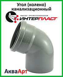 Угол (колено) канализационный 110*67 ПП