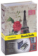 Книга - сейф Париж Стандарт