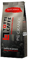 Кофе в зернах Totti Cafe Piu Grande (серый) 1000г, фото 1