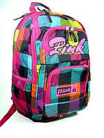 Y201107 Рюкзак ортопедический VOMBATO (Pink)