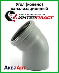 Угол (колено) канализационный 110*45ПП