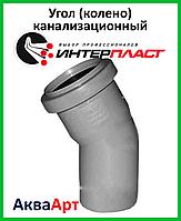 Угол (колено) канализационный 40*45 ПП