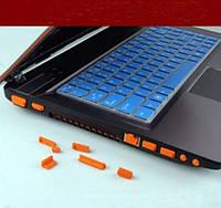 Силиконовые противопыливые заглушки портов ноутбука (нетбука), компьютера ПК