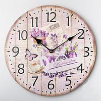 Часы прованс настенные (34 см.)