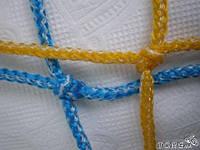 Сетка оградительная (разделительная)ячея 80х80, диаметр шнура 4,5мм, м.кв, цветная