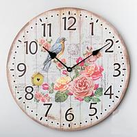 Настенные часы для гостинной (34 см.)