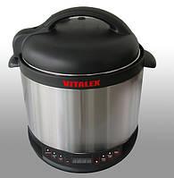Мультикоптильня (металик) Vitalex VL-5203