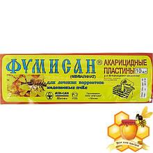 """Фумисан """"Апи-Сан"""" Россия,1 уп- 10 полосок"""