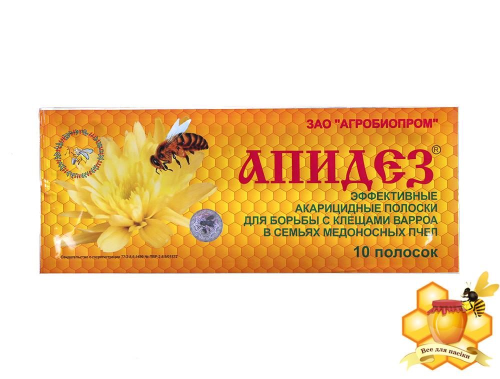 """Апидез """"Агробиопром"""" Россия, 1 уп - 10 полосок"""