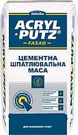 Акрил Путц шпаклевка фасадная - 20 кг
