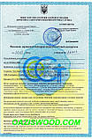 Сетка затеняющая, маскировочная рулон 2м*100м 80% Венгрия защитная купить оптом от 1 рулона, фото 6