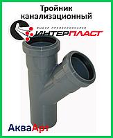 Тройник канализационный 50/50*45 ПП