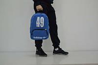 Рюкзак городской Adidas ( Адидас)