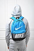 Рюкзак Nike(Найк)