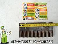 Купить нож к измельчителю, свеклорезке, нож волнистый каленый 20 см, фото 1