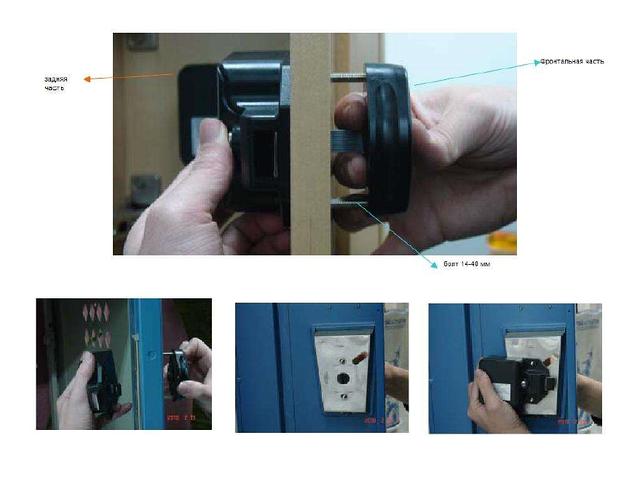 монтаж замка для шкафчиков