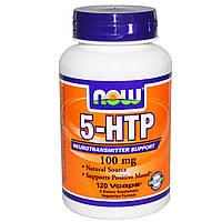 5-HTP, Now Foods, 100 мг, 120 капсул в растительной оболочке. Сделано в США.