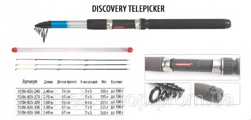 Удилище фидерное телескопическое Bratfishing Discovery Telepiker 3.3m,  тест до100 g