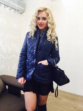 Женская куртка ромб стёжка , фото 2