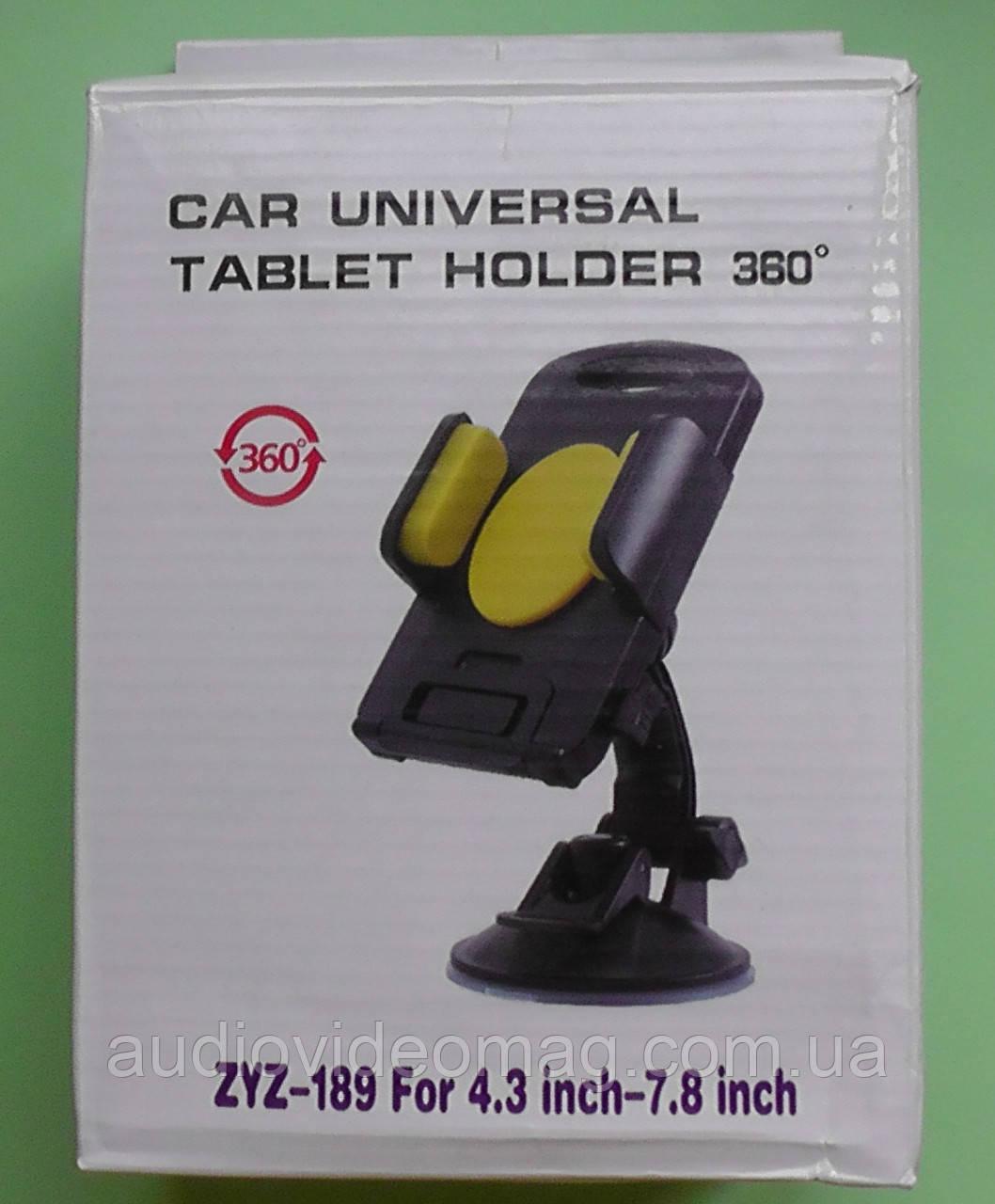 Держатель для планшета на лобовое стекло в автомобиль
