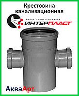 Крестовина канализационная 110/50/50*90 ПП