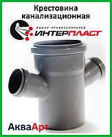 Крестовина канализационная 110/50/50*45 ПП