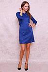 Где купить короткое платье недорого?