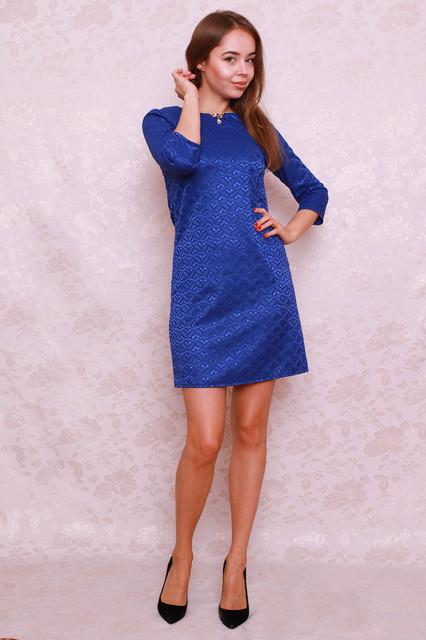 Магазин где купить недорогие платья