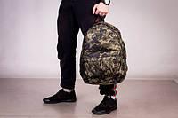 Рюкзак камуфляжный / Военный рюкзак