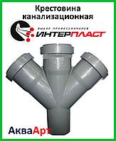 Крестовина канализационная 50/50/50*45 ПП