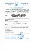 Вакцина Gripovac 3 Грипповак 25 доз, от гриппа свиней