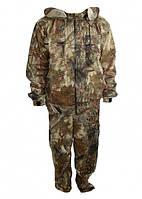 Камуфлированный костюм  дубок охота рыбалка