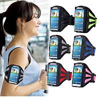Водонепроницаемый, спортивный чехол на руку, для Samsung Galaxy S3, S4, S5, S6