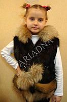 Жилет детский из меха лисы и стриженной нутрии 55 см. Для детей 4-7 лет.