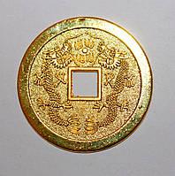 Китайская Монета с Драконом