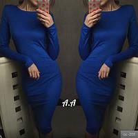 Платье женское Дарина электрик , платья интернет
