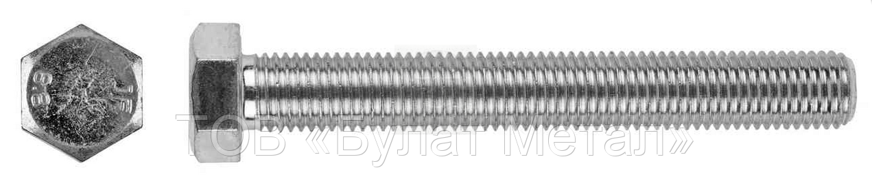 Болт оцинкованный DIN 933 12.9 - ООО «Булат Метал» в Киевской области