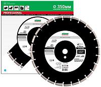 Круг алмазный по асфальту Distar 1A1RSS/C3 HIT STAYER 350 мм, сегментный отрезной диск Дистар