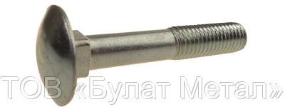 Болт оцинкованный DIN 603 - ООО «Булат Метал» в Киевской области