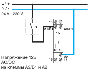 Rele Vremeni S Zaderzhkoj Otklyucheniya Hager Ezn002 230v 10a 1 Pk