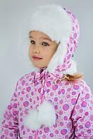 Детская зимняя шапка-ушанка  для девочки водонепроницаемая