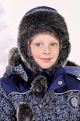 Детская зимняя шапка для мальчика темно-синяя