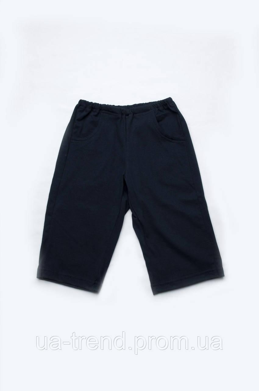 Шорти-бермуди для хлопчиків темно-сині