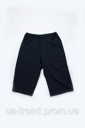 Шорты-бермуды для мальчиков темно-синие