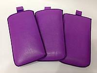 Чехол с хлястиком фиолетовый матовый